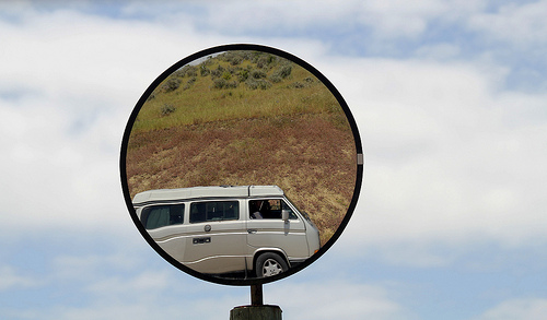 Photo Saturday: Blind Spot Mirror Drive-By Shooting