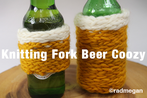 Knitting Fork Beer Coozy